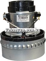 Двигатель пылесоса DWD-P72 1200W