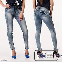 Модные молодежные женские зауженные джинсы