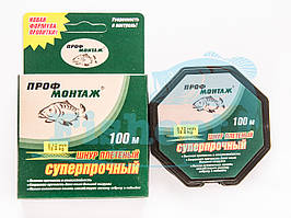 Шнур плетеный ПрофМонтаж с пропиткой 0,12mm 100m