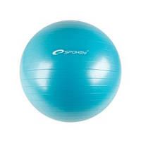 Мяч для фитнеса фитбол голубой Spokey диаметр 75 см