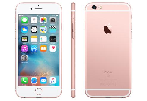 apple iphone 6 plus refurbished