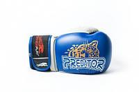 Боксерские перчатки PowerPlay Jaguar Predator Serits Blue