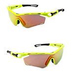 Велосипедные очки Que-shark с поляризационным покрытием, фото 3