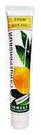 Крем для рук Эффект Глицериновый Лимонный - 44 г.