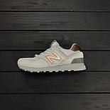 Женские кроссовки New Balance 574 grey/gold. Топ качество. Живое фото (Реплика ААА+), фото 2