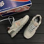 Женские кроссовки New Balance 574 grey/gold. Топ качество. Живое фото (Реплика ААА+), фото 3
