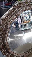 Зеркало в деревянном итальянском багете