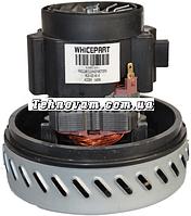 Двигатель пылесоса HLX-GS140-E 1400W(VCM140H-E)