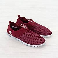 Кроссовки из текстиля бордового цвета