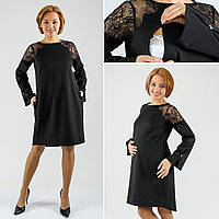Платье Саваш