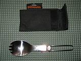 Ложка - вилка складная Pinguin Spork Steel, фото 2