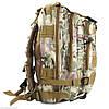Тактичний штурмовий рюкзак Abrams green leaf+ПОДАРУНОК (на вибір), фото 3