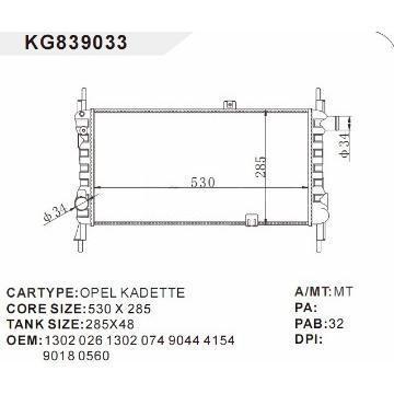 Радиатор охлаждения Opel Kadett (1.3) 530*285мм по сотах KEMP
