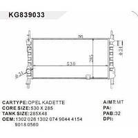 Радиатор Opel Kadet 1,3 530*285 1302026