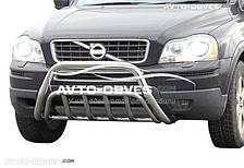 Защита бампера для Volvo XC90 на 4 элемента