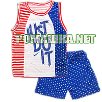 Детский летний костюм р. 80-86 для мальчика тонкий ткань КУЛИР 100% хлопок 3544 Голубой 86