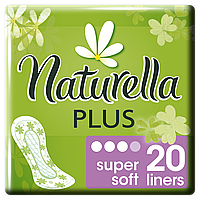 Ежедневные гигиенические прокладки Naturella Camomile Plus 20 шт.