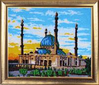 Набор для вышивки бисером Мечеть