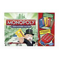 Монополия. С банковскими карточками (обновлённая версия). Настольная игра