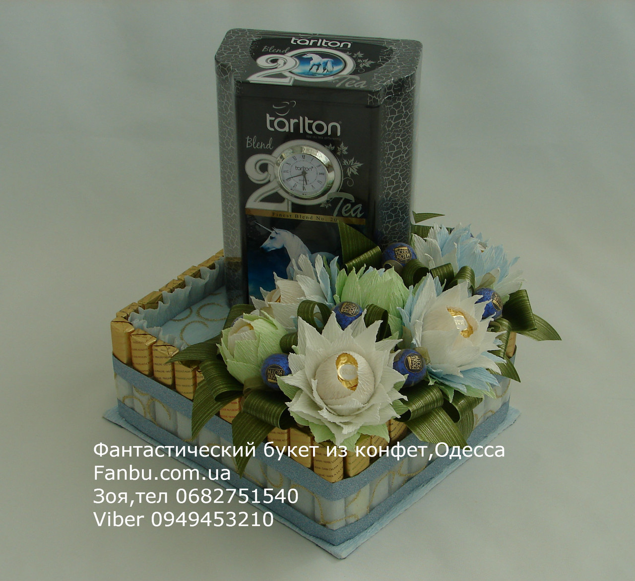 """Подарок  из шоколада,чая и конфет""""Горячий чай"""", фото 1"""