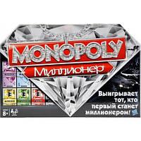 Монополия Миллионер (Monopoly). Настольная игра