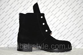 Ботинки женские из натуральной замши низкий ход на заклепках черные Код 274, фото 3