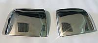 Накладки на зеркала заднего вида Fia t Doblo 2010 г.
