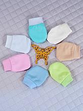 Царапки для новонароджених