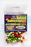 """Пенопласт в протеиновому тесте """"Чеснок асорти"""" mini"""