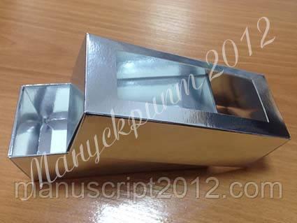 Коробка для макарун серебрянная с окном