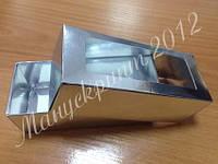 Коробка для макарун серебрянная с окном, фото 1