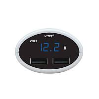 Цифровой вольтметр в прикуриватель 708V, синие цифры, 2 разъема USB, компактный, прочный корпус