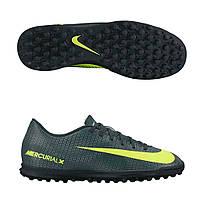 Сороконожки Nike Mercurial Vortex III CR7 TF 852534-376