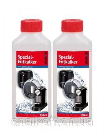 Жидкость для удаления накипи Scanpart 250 мл(Германия)