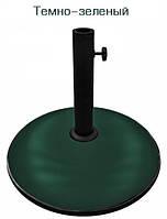 Подставка для садового зонта СВ-16 темно-зеленая (Time Eco TM)