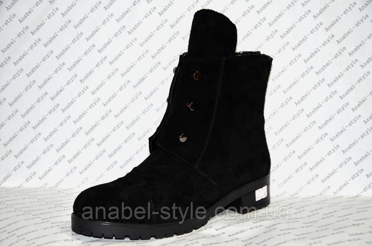 Ботинки женские из натуральной замши низкий ход на заклепках черные Код 274