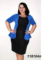Платье с баской, короткий рукав, батал 58,60,62,64
