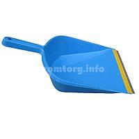 Совок для мусора 32х20см с резинкой, Юнипласт арт.491