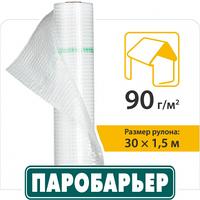 Пленка Паробарьер JUTA H 90 1,5x30 м