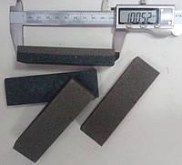 Точильный камень для ножей двухслойный 100х30х15 мм