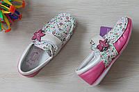 Малиновые мокасины с цветком для девочки тм Том.м р.31,32