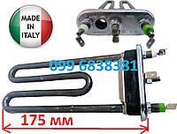 Тэн для стиральной машины Indesit, Ariston 1700w с отверстием под датчик