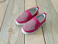 Розовые стильные мокасины на девочку  с камушками 26-31 размер