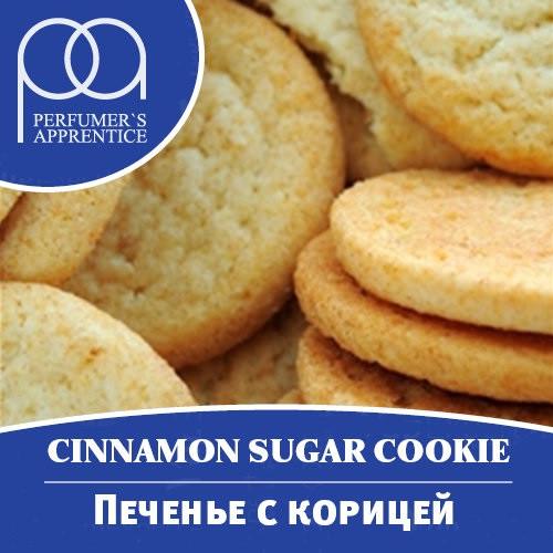 Ароматизатор TPA (TFA) Cinnamon Sugar Cookie (Печенье с корицей) 5мл