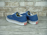 Кеды мужские Vans 30325 синие, фото 6