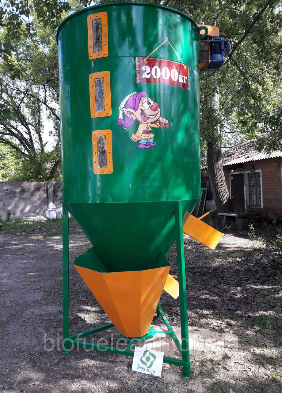 Кормовой смеситель ГНОМ 2 т мини комбикормовая