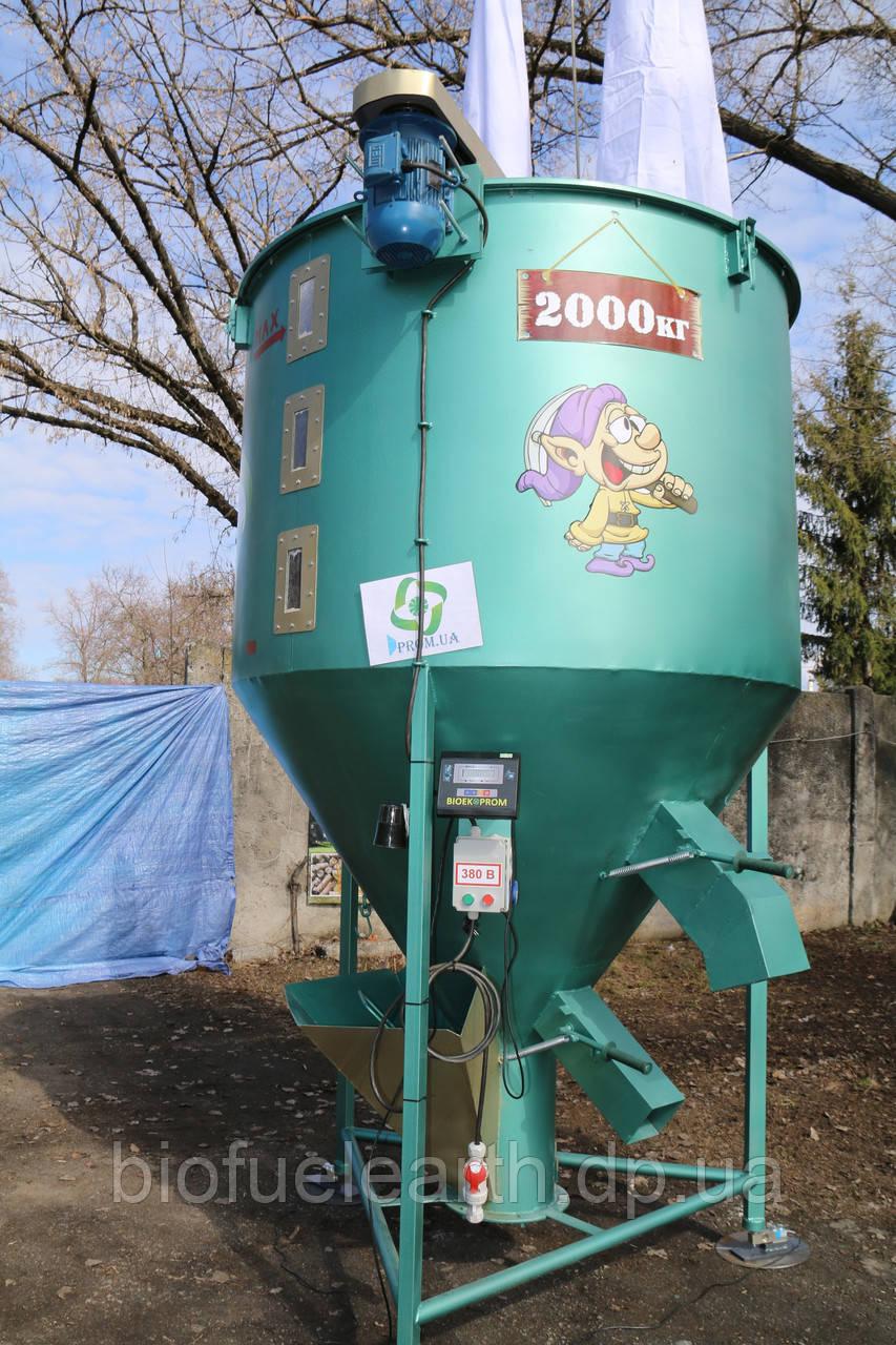 Мини комбикормовая 1500 кг GNOM