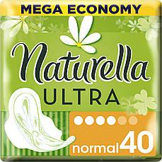 Гигиенические прокладки Naturella Ultra Normal 40 шт.
