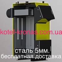 Kronas Ecco 12 кВт. Котел твердотопливный Сталь 5 мм. на дровах, угле, брикетах.