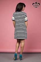 Женское платье в полоску (Палермо lzn), фото 2
